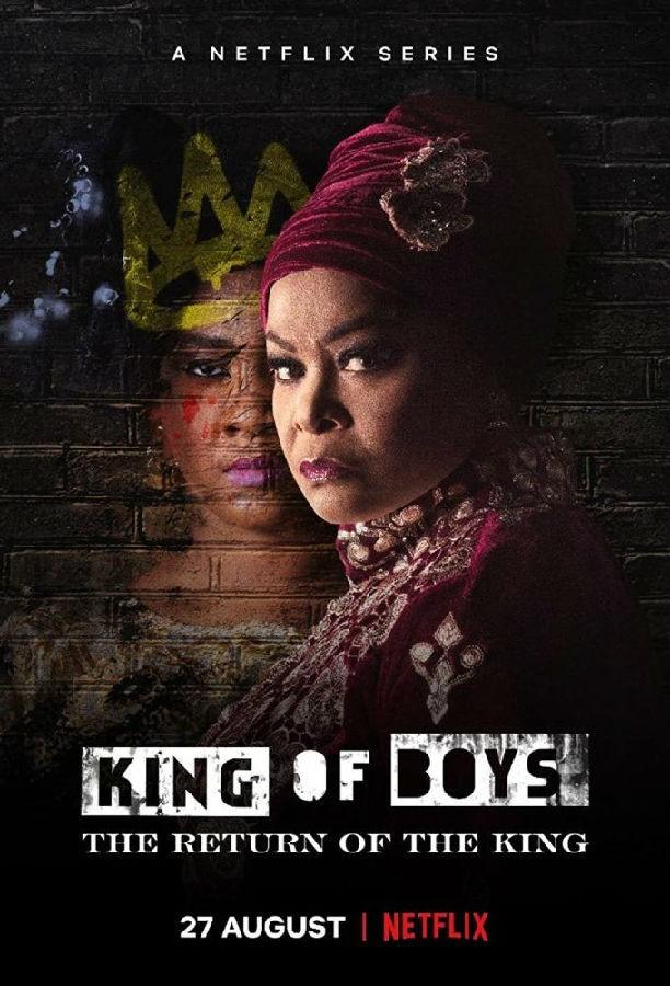 [电视剧][King of Boys: The Return of the King 第一季][全07集]