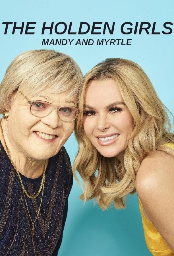 [电视剧][The Holden Girls: Mandy & Myrtle][全集]